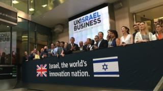 People at a recent networking event organised by UK Israel Business