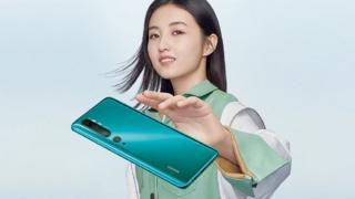Xiaomi Mi CC9 Pro Premium