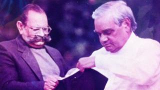 शिव कुमार के साथ वाजपेयी
