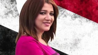 Amal Fathy
