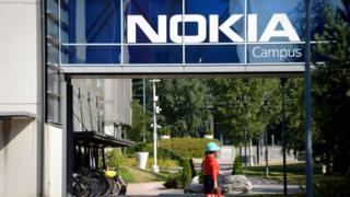 Nokia Campues