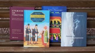 Книга року