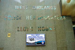 West Midlands Police headquarters, Birmingham
