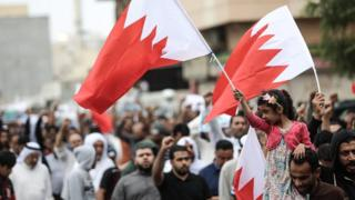 File photo showing anti-government protest in Sanabis, Bahrain (17 March 2017)