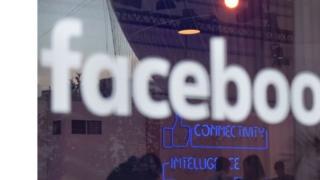 Kamfanin sadarwa na Facebook