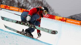 Elizabeth Swaney in the half pipe