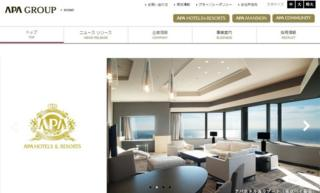 Screenshot of APA Hotels website