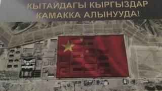 Кытайда тарбия лагерлерине камакка алынган кыргыздардын саны элүү миңдей деп жатышат.