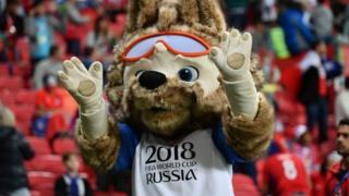 Russia mascot