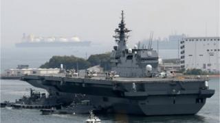 เรือเจเอส อิซึโมะ เป็นเรือพิฆาตบรรทุกเฮลิคอปเตอร์ลำใหญ่ที่สุดที่ญี่ปุ่นสร้างขึ้นหลังสงครามโลกครั้งที่ 2