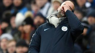 Wabaye umukino wa kane Manchester City y'umutoza Pep Guardiola itsinzwe muri uyu mwaka w'imikino