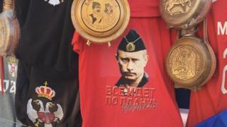 Путин на мајици