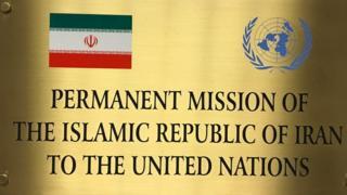 دفتر نمایندگی ایران در سازمان ملل