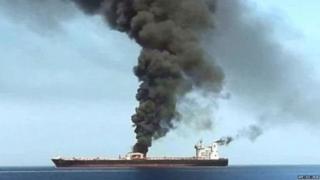तेल टैंकर हमला