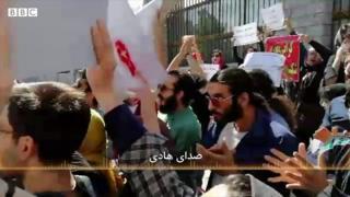 #شما؛ مطالبات کارگران در ایران