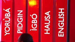 BBC banner