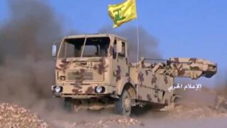 Hizbullah, operasyondan görüntüler yayımladı.