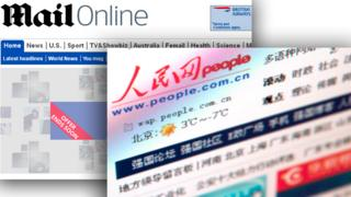Composite image of People's Daily and Mail Online