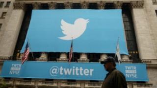 رمز موقع تويتر الشهير في الولايات المتحدة