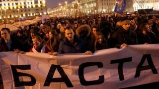 """протести проти """"податку на дармоїдів"""""""