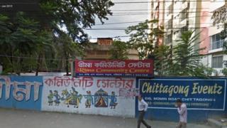 চট্টগ্রামের রিমা কমিউনিটি সেন্টারে মেজবানের আয়োজনে পদদলিত হয়ে নিহত হয়েছে ১০ জন