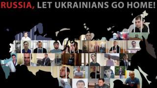 Коллаж из фото украинских заключенных