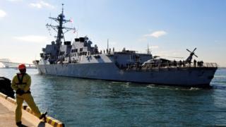 USS Lassen (file image)