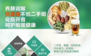 Trà 'bổ phổi chống ô nhiễm không khí' bán trên mạng Taobao