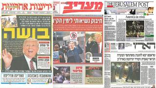 Combination image of Israeli front pages