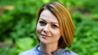 Јулија Скрипаљ