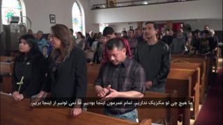 مقاومت یک کلیسا در مقابل سیاست های مهاجرتی دونالد ترامپ