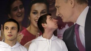 Путин с детьми в Казани