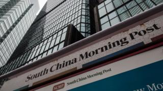 A general view shows a closed newsstand designed with the logo of the South China Morning Post (SCMP) in Hong Kong on December 12, 2015,