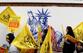 سفارت آمریکا در تهران