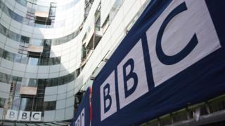 Wajjira BBC Isa Landanitti argamu