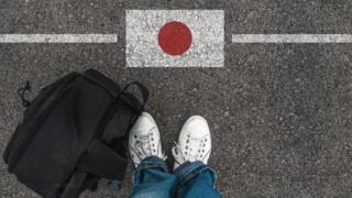 Imagem ilustrativa sobre imigração no Japão