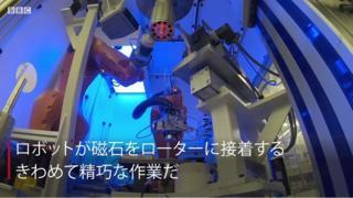【世界を揺るがす】未来の工場を制御する ロボットの活躍