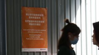 港铁大学站西侧港中大内的一面海报(6/1/2020)