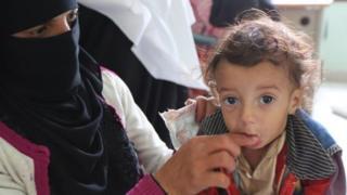 Save the Children Yemen fotoğrafı