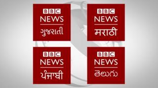 बीबीसी चार भाषा लोगो
