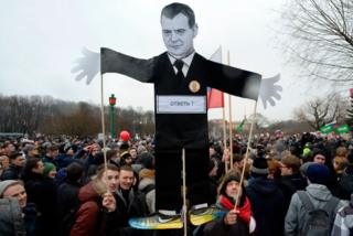 Митинг в Москве