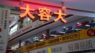 ह्वा छियांग पेई बाज़ार, शेनज़ेन, चीन, हार्डवेयर हब ऑफ़ द वर्ल्ड, चीन की सिलीकॉन वैली, दुनिया में हार्डवेयर का केंद्र
