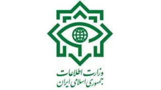لوگوی وزارت اطلاعات