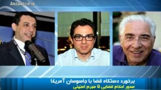 اخطار آمریکا به ایران برای آزادی دوتابعیتیهای آمریکایی