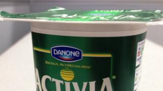 Activia green yoghurt pot