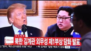تلویزیون کره جنوبی تصویر کیم و ترامپ را نشان می دهد