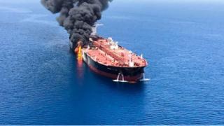 تیل کے ٹینکروں پر حملہ