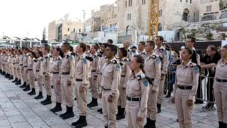 Các binh sỹ trẻ người Israel tại lễ tuyên thệ ở thủ đô Jerusalem