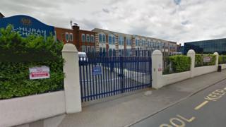 Al Hijrah School