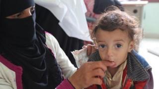 غدا، یمن